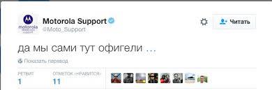 """Путинская марионетка Аксенов пригрозил внести Порошенко в списки сторонников """"деструктивных"""" организаций - Цензор.НЕТ 430"""