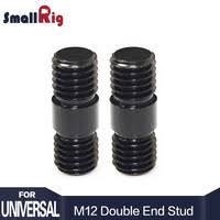 15mm Rod - Shop Cheap 15mm Rod from China 15mm Rod ...