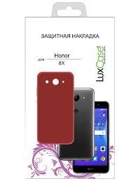 <b>Чехол Honor</b> 8X красный <b>LuxCase</b> 9392776 в интернет-магазине ...