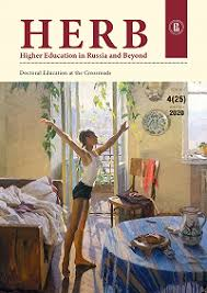 <b>Higher Education in Russia and Beyond</b>