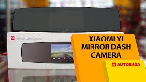 <b>Xiaomi</b> YI Mirror Dash Camera. Зеркало с видеорегистратором ...