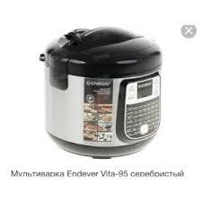 <b>Мультиварка Endever Vita-95</b> - «Мультиварка? Обычная ...
