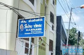 Image result for dr benny benjamin chennai shishu clinic image