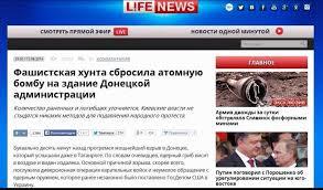 Рада одобрила изменения в закон о запрете пропаганды нацизма и коммунизма - Цензор.НЕТ 4987