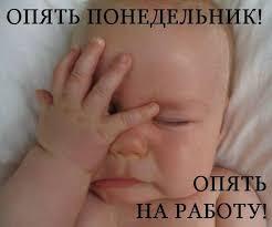 Visa опровергла информацию о возобновлении работы в Крыму - Цензор.НЕТ 3271