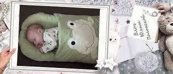<b>Спальный мешок для новорожденного</b>: для чего и зачем?