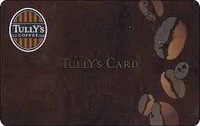 How To Check Tully's Coffee Gift Card Balance | Gift Card Generator