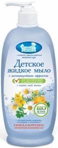 <b>НАША МАМА Детское жидкое</b> мыло детское антимикробное для ...