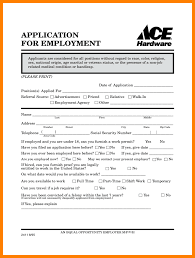 retail job application form ace hardware application for retail job application form ace hardware application for employment form d1 png