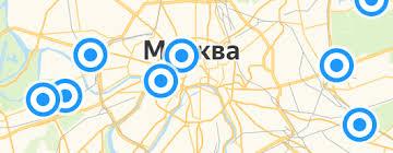 «<b>Тесьма</b> жаккардовая» — Детские товары — купить на Яндекс ...