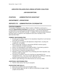 office assistant job description sample recentresumes com office assistant cv example arv resume the resume administrative assistant duties