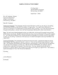 essay letter form template sample informal letter example title mla format essay cover vbt ta template sample informal letter example title mla format essay cover vbt ta