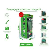 <b>Резервуар для воды</b> Rexxon 400 л в Барнауле – купить по низкой ...