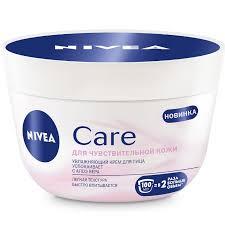 <b>Крем увлажняющий для</b> чувствительной кожи лица NIVEA CARE ...