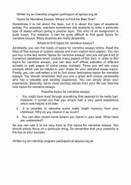 Rated College Essays Overcoming Obstacles In Life  Obstacles In     Obstacles in life  Rated College Essays Overcoming Obstacles In Life  Obstacles In