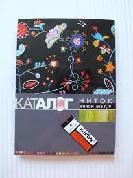 Продается карта цветов EURON вышивальные нитки, цена 2000 ...
