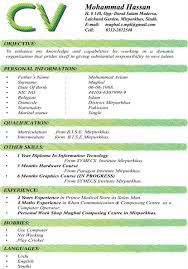 trendy how to make a perfect resume for brefash making the perfect resume easy making resumes how to make a good cv for
