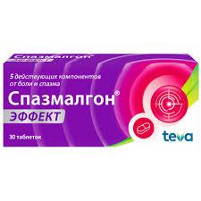 Купить <b>Спазмалгон</b> Эффект таблетки, покрытые пленочной ...