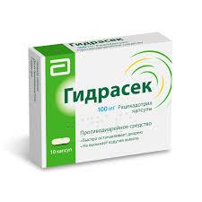 <b>Гидрасек</b> капсулы <b>100 мг</b>, 10 шт. - купить, цена и отзывы ...