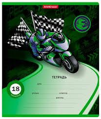 <b>ErichKrause</b> Упаковка <b>тетрадей</b> Motorbike 018010154-46583, 10 ...