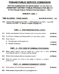 ppsc law i past paper of adpp job written test acrosoft punjab public service commission adpp jobs written test examination of law 1 subjective past examination paper 2013 old ppsc examination papers of law