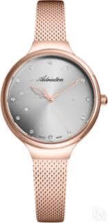Купить <b>женские часы</b> бренд <b>Adriatica</b> коллекции 2020 года в Сочи ...