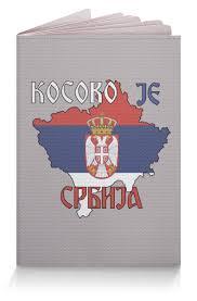 Обложка для паспорта <b>Косово</b> - <b>Сербия</b> #1748366 в Москве ...