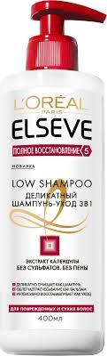 """<b>L'Oreal</b> Paris <b>Шампунь</b>-уход 3в1 для волос """"<b>Elseve</b> Low shampoo ..."""