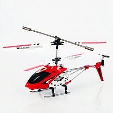 Купить <b>вертолеты на радиоуправлении</b> в Новосибирске по ...
