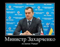 Активисты пикетируют Окружной административный суд с требованием наказать Захарченко - Цензор.НЕТ 4596
