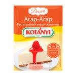 Разные продукты | <b>KOTANYI</b> | Отзывы покупателей