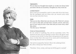 swami vivekananda quotes my quotes swami vivekananda quotes