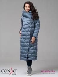 <b>Куртка</b> с отделкой чернобуркой Le monique 212817000