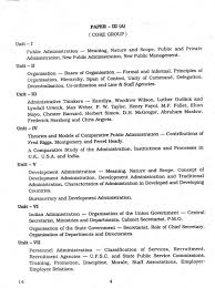 ugc net public administration syllabus studychacha for complete syllabus the attachment given below