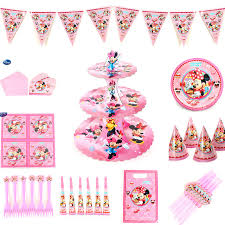 C party Store - Amazing prodcuts with exclusive discounts on ...
