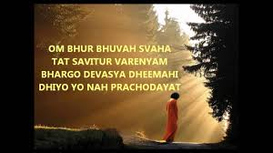 Image result for Gayatri Mantra