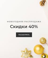 Костромской <b>Ювелирный</b> Завод