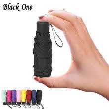 Popular Fashion Umbrella-Buy Cheap Fashion Umbrella lots from ...