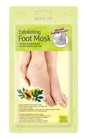 <b>Маска</b>-носки для <b>ног Skinlite</b> отшелушивающая размер 35-40 ...
