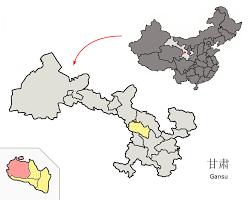 Yongdeng County