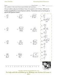 RR 4: Rationalizing Radical Denominators - MathOpsRationalizing Radical Denominators