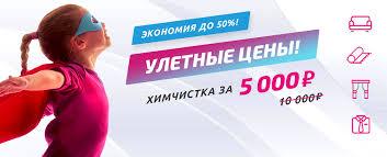 Отпаривание штор в Москве - выезд на дом специалиста по ...