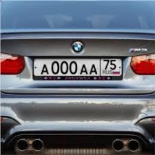Аксессуары для автомобиля. Недорогие подарки до 500 рублей.