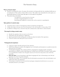 narrative essay outline cover letter narrative essay format outline narrative essay