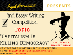 nd legal discussion essay writing competition register by 2nd legal discussion essay writing competition register by 23