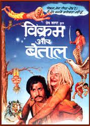 Vikram Aur Betal serial on Doordarshan