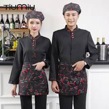 <b>Chinese Waitress Uniform</b> reviews – Online shopping and reviews ...