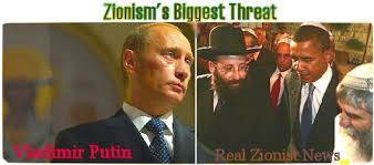 Image result for worshiping Putin images