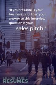 best answers to why should we hire you best answers to why should we hire you off the clock resumes