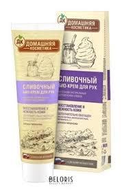 <b>Крем</b>-био для <b>рук Сливочный</b> (Домашняя косметика) купить в ...